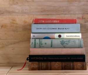 מילון מונחים ומושגים מוזיקליים